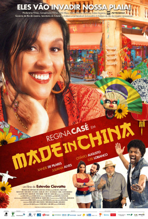 Made in China_poster